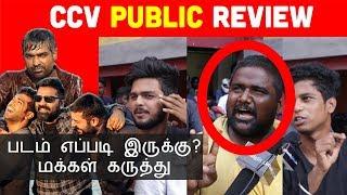 Chekka Chivantha Vaanam Review by Public   CCV Public Review