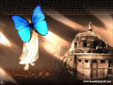 Guzel Ilahiler 2011/2012 [HD] 3