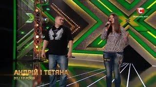 Турко Таня и Андрей - The prayer (A Bocelli cover) | Восьмой кастинг «Х-фактор-6»  (10.10.2015)