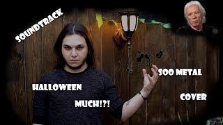Halloween Movie Soundtrack Cover (Evil Metal Version)