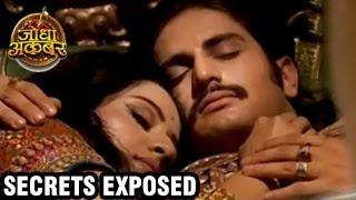 HIDDEN SECRET BEHIND Jodha & Akbar's CONSUMMATION SCENE in Jodha Akbar 27th May 2014 FULL EPISODE HD