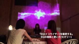 IDPS DJ School 夏期DJ特別集中セミナー2015 @鹿児島