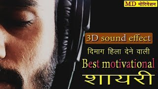 best motivational quotes in hindi inspirational quotes best motivational video
