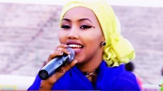 ASMA LOVE HEES JACAYL AH SHIDAN IYO MUUQAAL Official HD 2017
