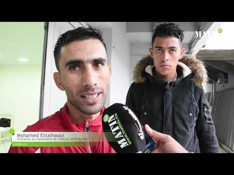 Video : MIC : Mohamed El Talhaoui sauve l'honneur des athlètes marocains