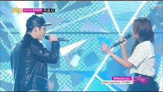 [Comeback Stage] Mad Clown - Without You, 매드클라운(Feat. 효린 of 씨스타) - 견딜만해, Show Music core 20140405