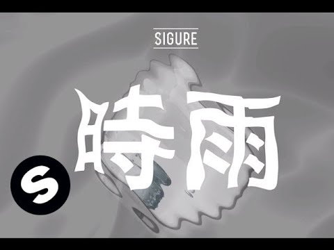 matisse-sadko-sigure-available-march-31-spinnin-records