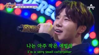 YB - 나는 나비 (Flying Butterfly) - DK VS Sunggyu