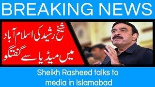 Sheikh Rasheed talks to media in Islamabad | 1 August 2018 | 92NewsHD