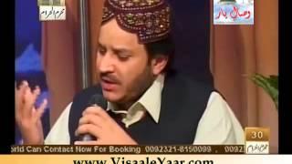 PUNJABI SUFI KALAM SAIF UL MALOOK( Shahbaz Qamar Fareedi In Qtv)BY Visaal width=