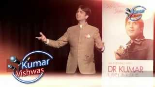 Dr Kumar Vishwas Auckland New Zealand 2015