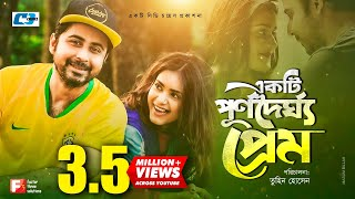 Ekti Purno Dhoirgho Prem | Afran Nisho | Tanjin Tisha | EiD Drama | Bangla New Natok 2018