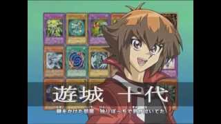 Yu-Gi-Oh! GX Japanese Opening Theme Season 2, Version 2 - 99% by BOWL