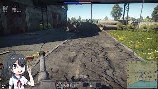Worst Tanker Sim edition