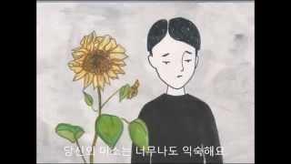 혁오- 첨밀밀