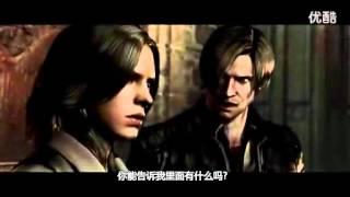 《生化危机6》首支预告片中文字幕版.flv