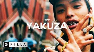 Keith Ape x Dumbfoundead Type Beat - ''Yakuza''