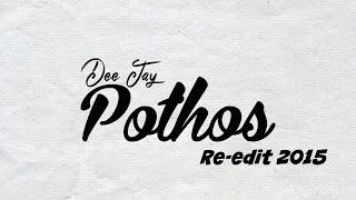 DJ POTHOS  ΝΙΚΟΣ ΜΑΚΡΟΠΟΥΛΟΣ ΠΟΥ ΚΑΙ ΠΟΥ RE- EDIT  2015