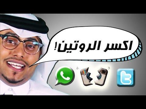 كلمة راس | الروتين في قطر 03 | Klmat Ras