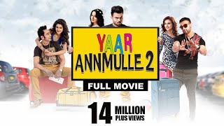 YAAR ANNMULLE 2 | Full Movie | Latest Punjabi Movies 2017 | Comedy width=