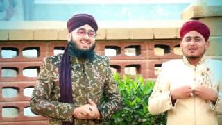 Mairy Sarkar Aaye by Muhammad Hamza Brothers | 2016 Album