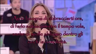 Carmen Ferreri- La Complicità (Testo+Audio)