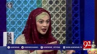 SalamAhl_e_Bait- 20 April 2018 - 92NewsHDPlus