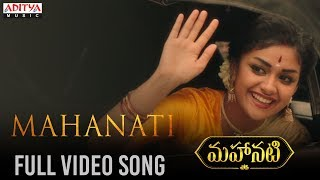 Mahanati Title Full Video Song | Mahanati Video Songs | Keerthy Suresh | Dulquer Salmaan width=
