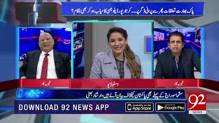 Irshad Bhatti used Oscar Wilde Quote for Indian Army Chief | 2 Dec 2018  | 92NewsHD