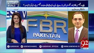 FBR considering penalty for the late submission of bank statements - 20 February 2018 -