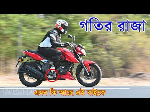 Download thumbnail for TVS Apache RTR 160 4V 2018 Bike