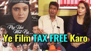 UNCUT - Kanwaljeet Singh Wants 'Phir Ussi Mod Par' Movie To Be Tax Free width=