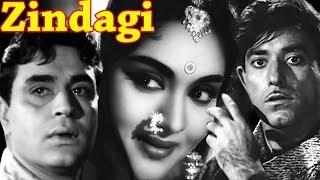 Zindagi Full Movie | Rajendra Kumar | Raaj Kumar | Vyjayanthimala | Old Hindi Movie width=