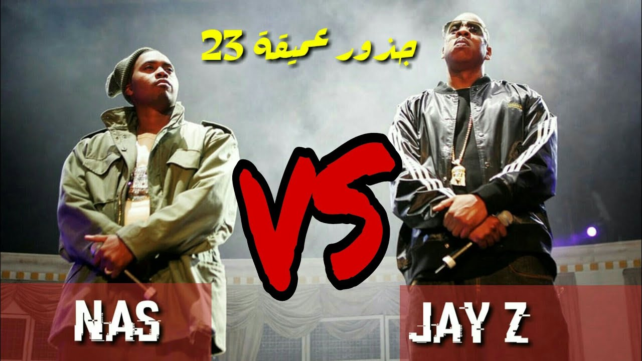 Jay-Z  Beyonce Ticketcity Deals November