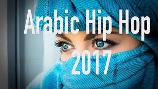 *┋BEST ARABIC TRAP MUSIC CLASSICAL - 2017 *