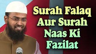 Surah Falaq Aur Surah Naas Ki Fazilat By Adv. Faiz Syed