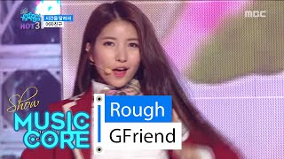 [HOT] GFriend - Rough, 여자친구 - 시간을 달려서 Show Music core 20160312