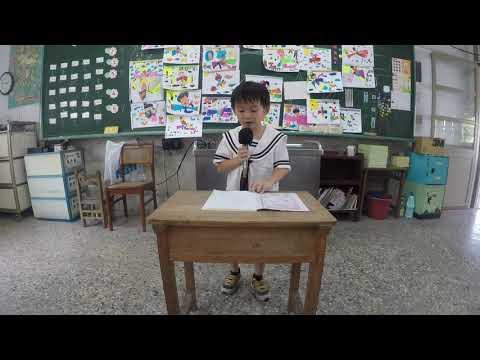 自我介紹2 - YouTube