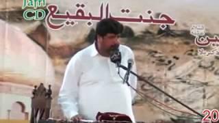 zakir syed amir rabbani Majlis Azza 29 Agusat 2017 Duni Pur width=