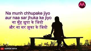 Ever green Song whatsapp status video 2018   Na Muh Chhupa ke jiyo