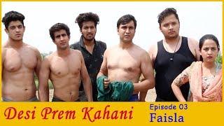 Desi Prem Kahani - Episode 03 - Faisla  | Lalit Shokeen Films | width=