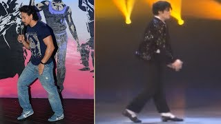 Tiger Shroff's Amazing Moonwalk Like Michael Jackson