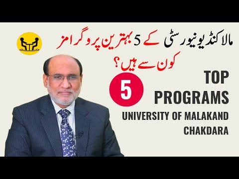 Top 5 Programs of University of Malakand | Chakdara | Yousuf Almas