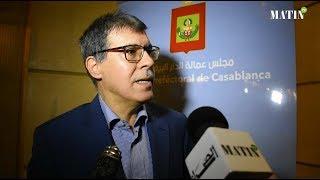 736 MDH pour le programme de développement de Casablanca