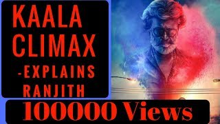 KAALA Climax explained by Ranjith with English subtitles