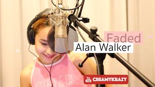[Cover Song] Alan Walker - Faded by Creamy