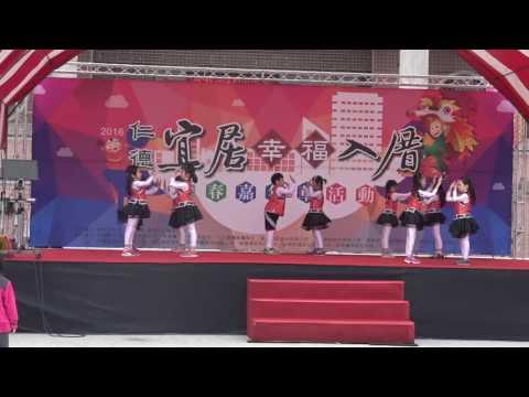 台語舞曲社區表演
