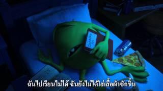 Monsters University official Trailor version1 (HQ) (THAI sub)