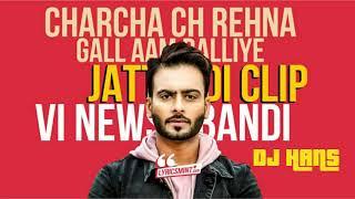 MANKIRT AULAKH - JATT DI CLIP (Remix song) Dj Hans   Singga   Latest Punjabi Songs 2018