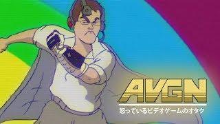 Angry Video Game Nerd Anime (feat. Nostalgia Critic, Simon & Budi)